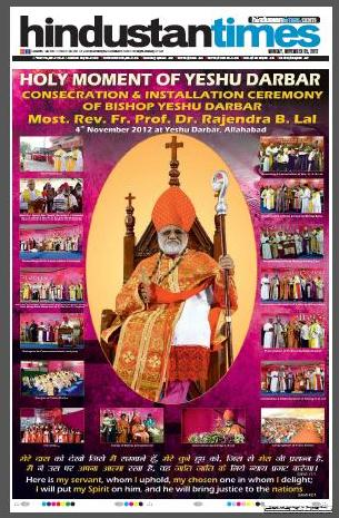 ": Nov 5, 2012. From the top left corner please observe the following photos and headings: (2) It shows Bishop I. Fernandes"" in the episcopal procession (3) The bishop-elect prostrates before Bp Isidore (4) Reference to Bp Isidore (11) Installation and enthronement in which Bp Isidore's shown blessing him (13) Presentation of Pastoral staff and Mitre by Bp Isidore (16) Anointing and Consecration wit the hands of Bp Isidore."